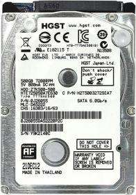 """Жесткий диск HDD 2.5"""" 500Gb HGST HTE725050A7E630"""